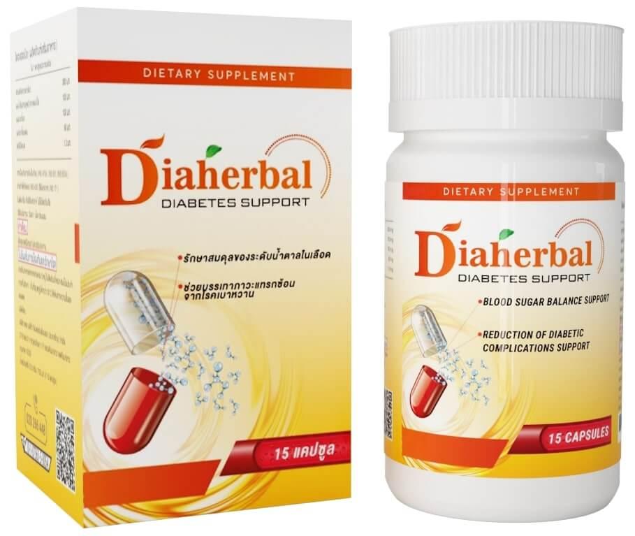 Diaherbal คืออะไรอะไรผลิตภัณฑ์แคปซูลแท้ราคารีวิวของซื้อที่ไหนวิธีกินเทศไทยหรือร้านขายยาของลูกค้าเเละความคิดเห็นของผู้เชี่ยวชาญดีไหมวิธีใช้ วิธีการใช้ดีจริงไหมสั่งซื้อ